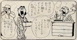 monde_manga_ile