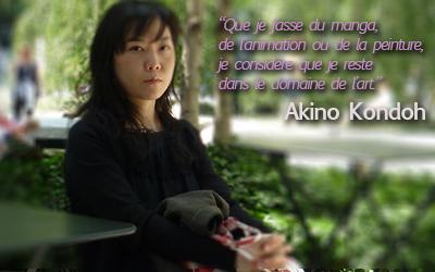 akino_intro