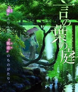 monde_manga_koto