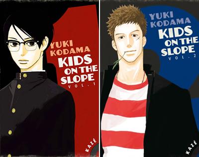 josei_kids