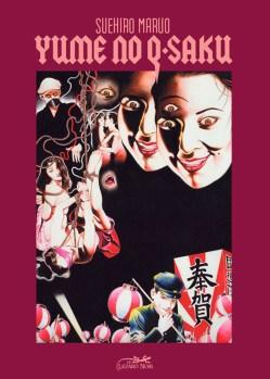 cover-YumenoQsaku