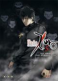 fate-zero-5-ototo