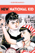 New-National-Kid-cover