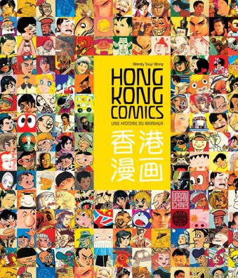 hong-kong-comics-cover