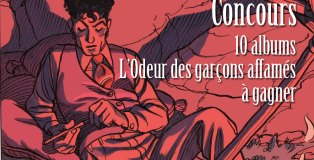 oga_concours