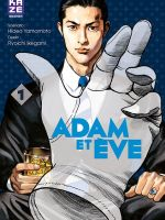adam-eve-1-kaze