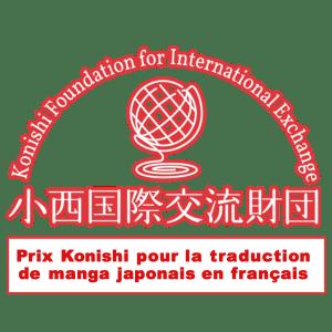 Prix Konishi Logo