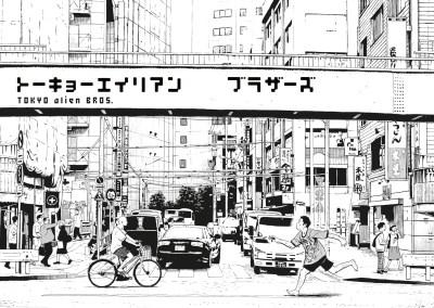 Keigo-Shinzo-itv-extrait-TAB-3