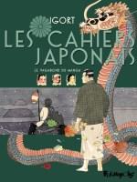 Les cahiers japonais