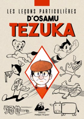 lecons-particulieres-Osamu-Tezuka-couv