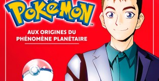 Pokemon Satoshi Tajiri Une