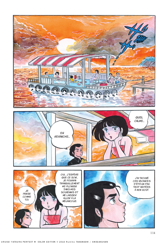 Urusei Yatsura Perfect Color Edition 2