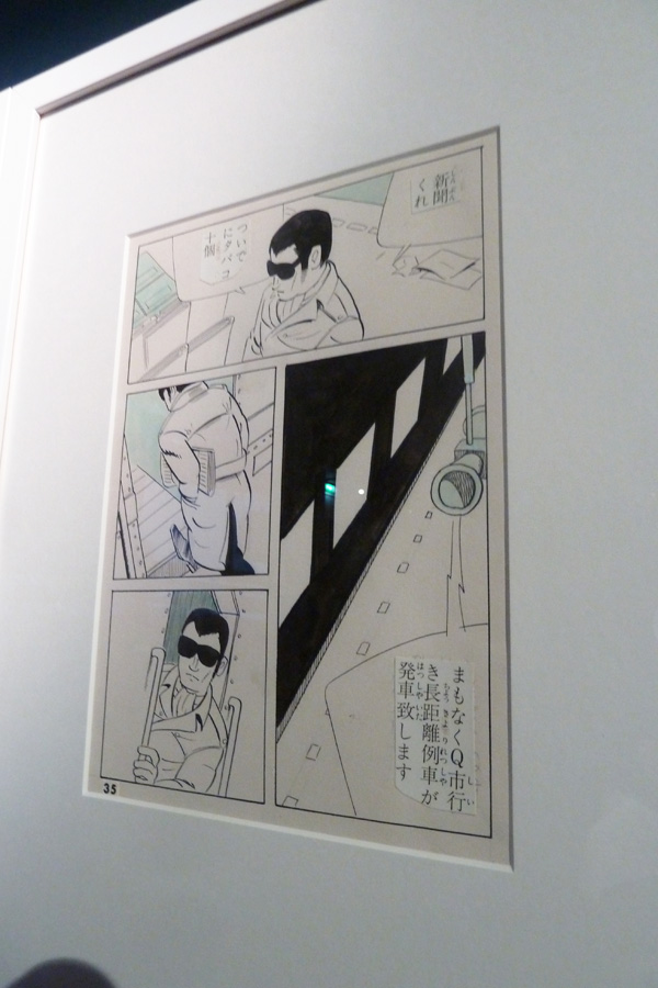 tsuge02