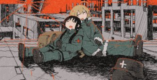 Girls last tour 4 Une