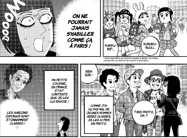 Ivre du Japon JP NIshi