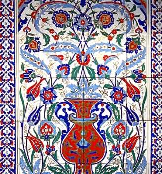 Turkish Bath Bodrum Turkey Wall of Tiles
