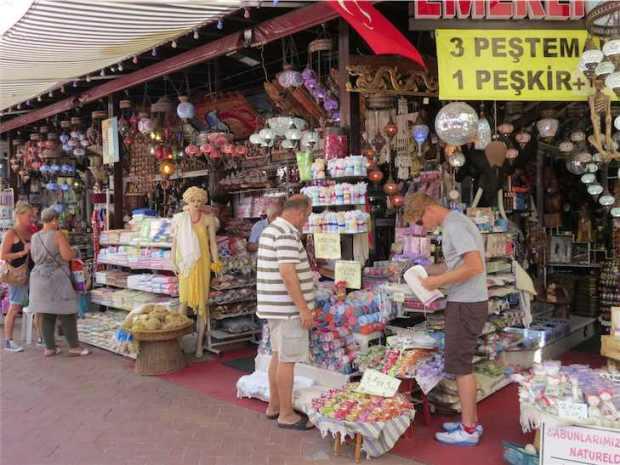 Turgutreis Bodrum Peninsula Turkey