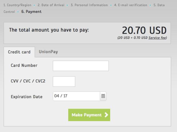 Turkish eVisa payment screen