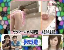 Archives Japanese Sexy Tv01