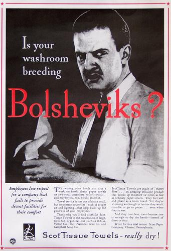 bathroom bolsheviks.jpg