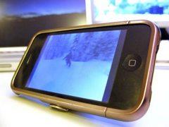 Iphonecradle