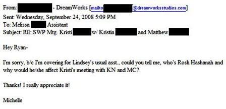 Assets Images Defamer 2008 09 Email2 01