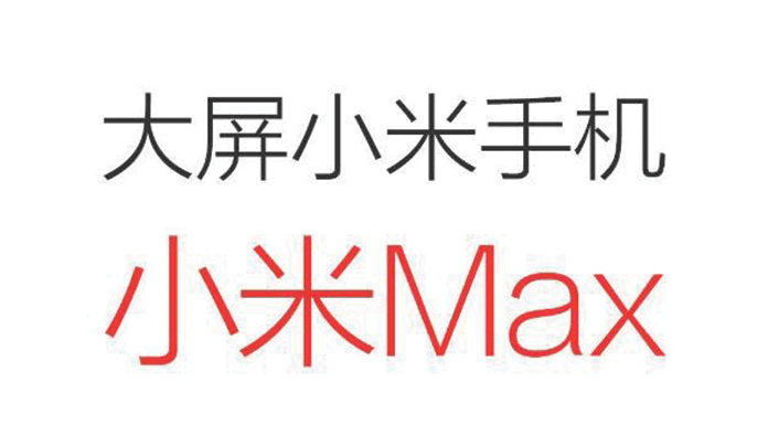 mi-max-voting