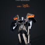 mi-pad-autobot-promo-poster