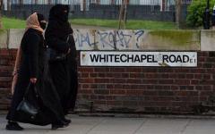 Muslim women London