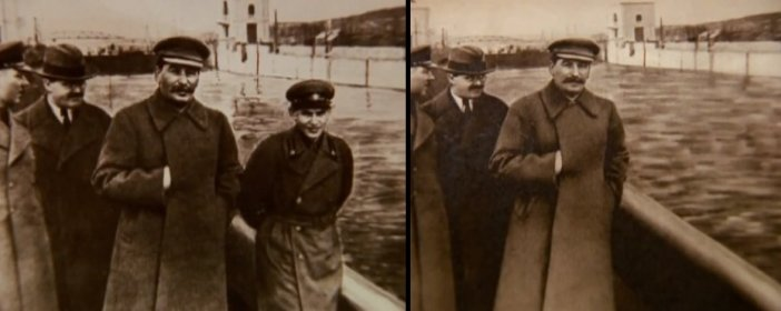 Before:  Joseph Stalin with Nikolai Yezhov; After the purge: Joseph Stalin without Nikolai Yezhov