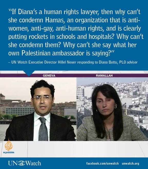 Human rights doesn't extend to Israel