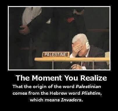 Origin of word Palestinian