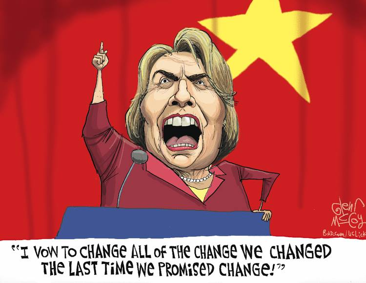 Hillary vows to change