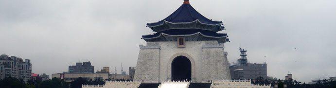 chiang-banner