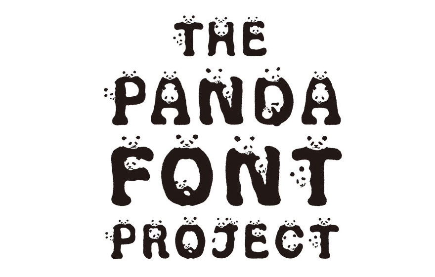 fuente-tipografica-panda-gigante-wwf (2)