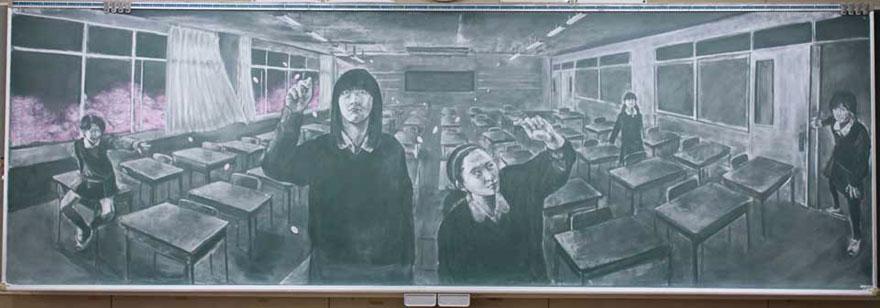 concurso-arte-pizarras-tiza-nichigaku-japon (5)