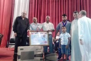 إحتفالية أبناء بوسعادة ببطلهم (بطل العالم والجزائر).
