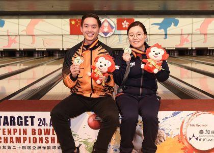 Jung Da Wun, Timmy Tan win gold in Singles at Asian Championships