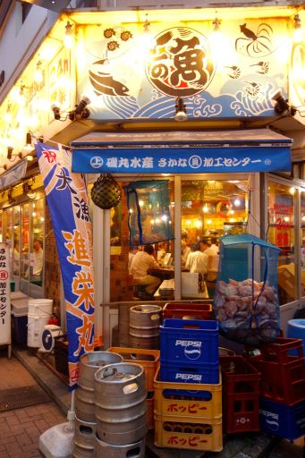 tokyo_seafood_restaurant