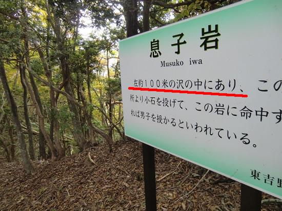 高見山登山12