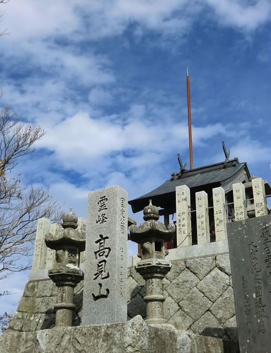 高見山登山16