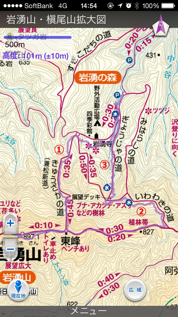 岩湧山登山全行程