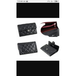 Christmas Could You Please Kindly Advise Price Wallet I Tried Tosearch But Re Many Talking About Mid Size Chanel Chanel Wallet Prices Bragmybag