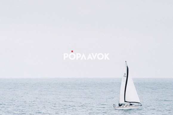 Poplavok fishing float restaurant ID 01