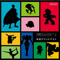 Super Smash Bros. Soundtrack