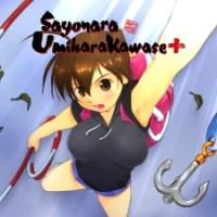 Sayonara UmiharaKawase + Review
