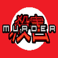 Murder PC Review