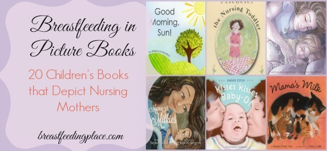 breastfeedingpicturebooks2