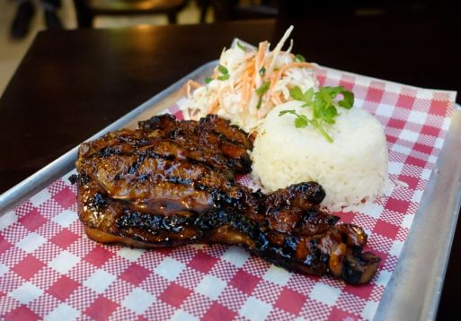 Suong nuong: Vietnamese grilled pork chops