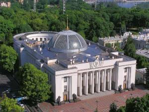 ukraine-parliament
